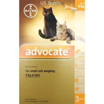 Advocate แมว 0-4 กก. (3 หลอด) ยาหยดกำจัดหมัด ไรหู ไรขี้เรื้อน กันพยาธิหัวใจ พยาธิตัวกลม(Exp: 06/2019) +ส่งฟรี KERRY+