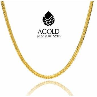 AGOLD สร้อยคอทองคำแท้ 96.50% น้ำหนัก 2 บาท (30.4กรัม) ลายสี่เสาลูกคิด