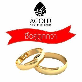 AGOLD ST26 โปรซื้อคู่ถูกกว่า แหวนเกลี้ยง น้ำหนัก 0.6 กรัม ทองแท้ 96.50 ฟรีกล่องเครื่องปร ...