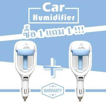 เครื่องฟอกอากาศและเพิ่มความเย็นในรถยนต์ Air Purifier เครื่องฟอกอากาศในรถยนต์ USB 1แถม1 (สีฟ้า/Blue)
