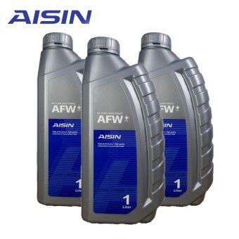 ซื้อ Aisin น้ำมันเกียร์อัตโนมัติ AT Fluid Wide Range AFW+ FullySynthetic ขนาด 1 ลิตร (จำนวน 3 กระป๋อง)