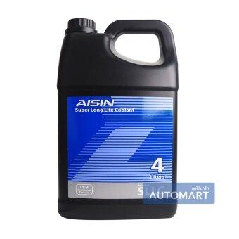 AISIN น้ำยาหม้อน้ำ SUPER LONG LIFE COOLANT PRE-MIXED SLLC 4ลิตร