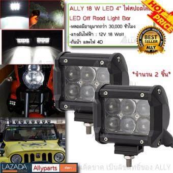 ALLY ������������������������������ LED 4D 18 W ��������������������������� Off Road Light Bar��������������������������������� ATV ������������������ ������ 12 V (��������������� 2������������)-���������������������