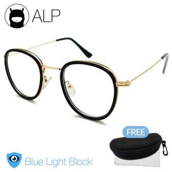 ALP Eyeglasses แว่นกรองแสง กันรังสี UV, UVA, UVB กรอบแว่นตา แว่นสายตา แว่นเลนส์ใส Round Style รุ่น ALP-E008-BKS-UV (Black/Clear)
