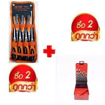 ซื้อ Anton ชุดไขควงตอก เซ็ท 7 ชิ้น+U&W ชุดดอกสว่านสแตนเลส เจาะเหล็ก 19ชิ้น ขนาด1-10มิล.
