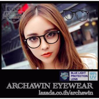 แว่นตากรองแสง แว่นกรองแสง กรอบแว่นตา แฟชั่น เกาหลี รุ่น ARASHI 014- Black (กรองแสงคอม กรองแสงมือถือ ถนอมสายตา แว่นกันแดด กันยูวี)