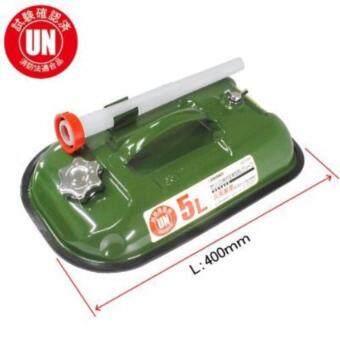 Astro Products ถังน้ำมันสำรองเหล็กกล้าเคลือบกันสนิม 5 ลิตร ( สีเขียว )