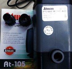 ATMAN AT-105 ปั้มน้ำ 3000L/H 60W