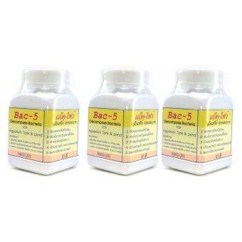 ประกาศขาย Bac-5 จุลินทรีย์แห้งย่อยสลายของเสีย กระปุก 100g /set3กระปุก