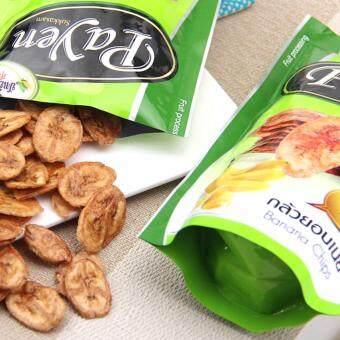 banana chips (Payen) 12 ห่อ