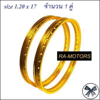 ซื้อ BANZAI วงล้อ ทองเข้ม อลูมิเนียม 1.20 ขอบ 17 สำหรับ รถจักรยานยนต์ทั่วไป