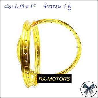 BANZAI (บันไซ) วงล้อ ทองอ่อน อลูมิเนียม 1.40 ขอบ 17 สำหรับ รถจักรยานยนต์ทั่วไป