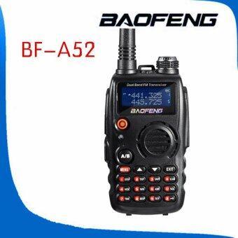 BAOFENG A52 Dual Band Model VHF/UHF 136-174& 400-520MhzHandheld Two Way