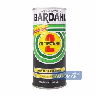 BARDAHL หัวเชื้อเบนซิล-ดีเซล BARDAHL 2 OIL OIL TREATMENT 380มิลลิลิตร (แถม (แถม M-150))
