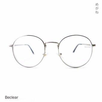 Be Clear แว่นสายตาสั้น-100 ทรงหยดน้ำ( สีเงิน) แว่นสายตา แว่นตาสายตาสั้น