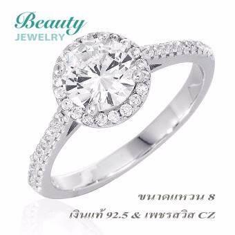 Beauty Jewelry เครื่องประดับผู้หญิง แหวนเพชรสไตล์คลาสสิค เงินแท้ 92.5 sterling silver ประดับเพชรสวิส CZ รุ่น RS2054-RR เคลือบทองคำขาว