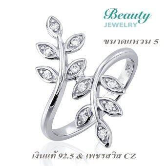 Beauty Jewelry เครื่องประดับผู้หญิง แหวนเพชรใบมะกอก ใบแห่งความสำเร็จ เงินแท้ 92.5 sterling silver ประดับเพชรสวิส CZ รุ่น RS2085-RR เคลือบทองคำขาว