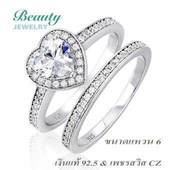 Beauty Jewelry เครื่องประดับผู้หญิง แหวนเพชร heart double ring เงินแท้ 92.5 sterling silver ประดับเพชรสวิส CZ รุ่น RS2072-RR เคลือบทองคำขาว