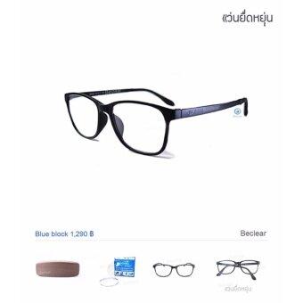Beclear กรอบแว่นตายืดหยุ่นพร้อมเลนส์ถนอมสายตาสั้น -275 ทรงเหลี่ยม (สีดำ) Blue Block แว่นตาสายตาสั้น กรอบแว่น