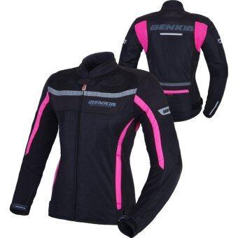 เสื้อแจ๊คเก็ต สำหรับผู้หญิง Benkia สีชมพู