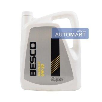 BESCO น้ำมันเกียร์ TRANSAXLE 5W-30 3ลิตร