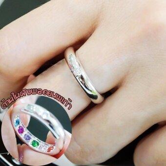BEWI-G แหวนผู้ชาย สไตล์ แหวนเสริมดวง Ring ชุบทองคำขาว ฝังพลอยนพเก้า ไม่ลอกดำ แหวนแห่งความมั่งคั่ง เจริญรุ่งเรือง แคล้วคลาดปลอดภัย ค้าขายคล่องเงินเข้าไม่ขาดมือ รุ่น BG-R0046 สีเงิน (Silver)