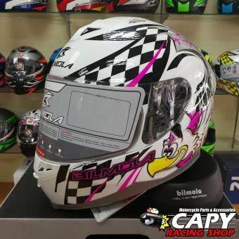 ลดราคา Bilmola หมวกกันน็อก หมวกกันน็อค หมวกกันน๊อก หมวกกันน๊อค Bilmola Defender Chicken run Pink (Big Bike and motorcycle Helmet)