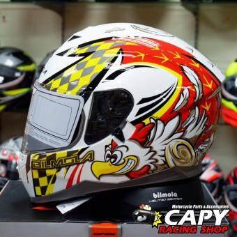 Bilmola หมวกกันน็อก หมวกกันน็อค หมวกกันน๊อก หมวกกันน๊อค Bilmola Defender Chicken run RED (Big Bike and motorcycle Helmet)