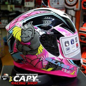 Bilmola หมวกกันน็อก หมวกกันน็อค หมวกกันน๊อก หมวกกันน๊อค Bilmola Defender Kingkong PINK (Big Bike and motorcycle Helmet)