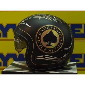 หมวกกันน้อค Bilmola รุ่น Voyager ลาย Race Spade