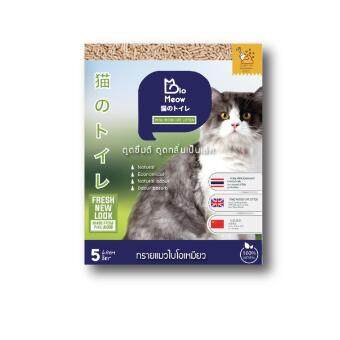 Biomes cat litter ทรายแมวไม้สน ดับกลิ่น มีจุรินทรีย์ ใช้ในคอนโด (image 0)