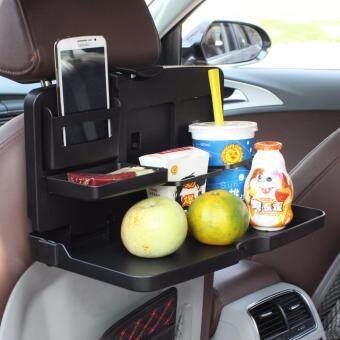 ถาดวางอาหาร เครื่องดื่ม เบาะหลังรถ ในรถยนต์ แบบพับเก็บได้ พร้อมที่วางแก้ว สีดำ Black Car Seat Table Drink Food Cup Diving Tray