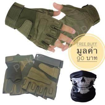 BlackHawk ถุงมือขี่มอเตอร์ไซค์ ฟิตเนส ยิงปืน และกิจกรรมกลางแจ้งทุกชนิดแบบครึ่งนิ้วจับไม่ลื่น size L สีเขียว