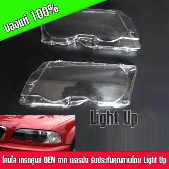 พลาสติกครอบเลนส์ไฟหน้า ไฟหน้ารถยนต์ BMW บีเอ็มดับเบิ้ลยู E46 ไฟตก 4 ประตู ปี 1999-2001 ของแท้ OEM 100%