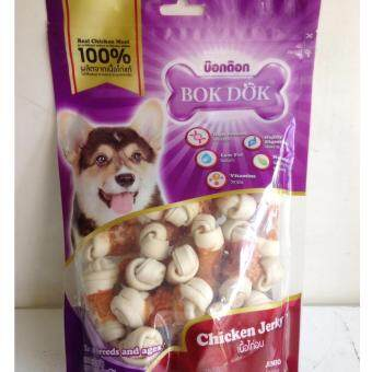 Bok Dok Chicken Jerky With White Bones ไก่พันกระดูกผูก 2.5 22 ชิ้น(CK95K)