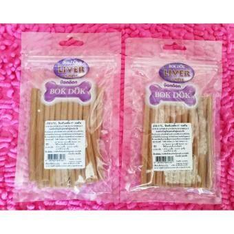 ต้องการขาย BOK DOK Chicken Stick 5 for Dog Beef Flavor 150g x 2 Packsบ๊อกด๊อก รสตับ