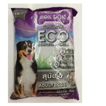 BokDok อาหารสุนัข ECO ขนาด 1 กก ( 2 units )