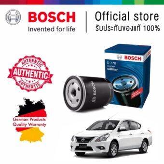 Bosch ไส้กรองน้ำมัน สำหรับ NISSAN Amera 1.2 ปี 2011 เป็นต้นไป