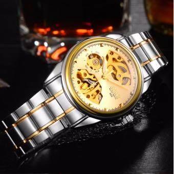 นาฬิกา bosck