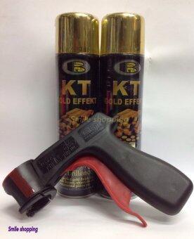 ซื้อ BOSNY สีสเปรย์ สีทอง KT GOLD EFFECT - 2 กป. + Prin Marketปืนยิงสำหรับสเปรย์กระป๋อง