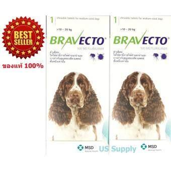 Bravecto สุนัข 10-20 กก (2 กล่อง) ยากิน ป้องกันและกำจัดเห็บหมัด ไรขี้เรื้อน กันได้นาน 3 เดือน EXP: 06-2019