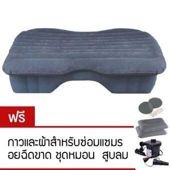 ที่นอนในรถ เปลี่ยนเบาะหลังรถให้เป็นเตียงนอน Car air bed (สีเทา)