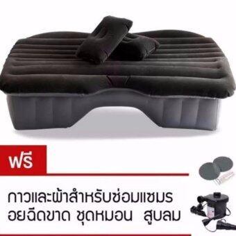 Car air bed ที่นอนในรถ เปลี่ยนเบาะหลังรถให้เป็นเตียงนอน (สีดำ)