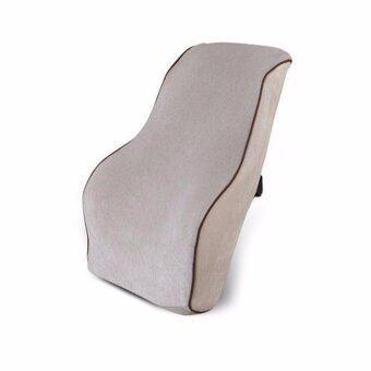 Car Length Waist Pillow with Memory Foam Slow Rebounding-Beige - intl