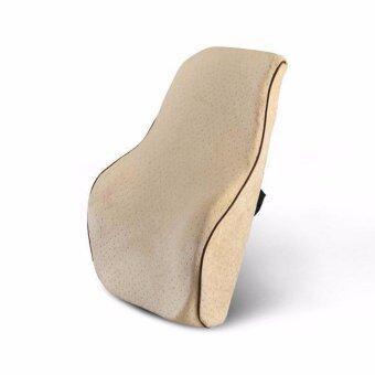 Car Length Waist Pillow with Memory Foam Slow Rebounding-Yellow - intl