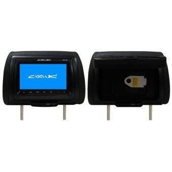 CARMAX จอฝังหมอนติดรถยนต์ เล่น DVD ในตัว หน้าจอ7 นิ้ว CM - 7029 (ดำ)