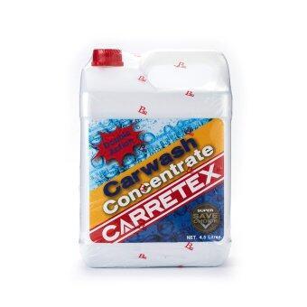 ประกาศขาย CARRETEX แครีเทก แชมพูล้างรถ 4.5 ลิตร