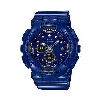อยากขาย Casio Baby-G นาฬิกาข้อมือผู้หญิง สายเรซิ่น รุ่น BA-125-2ADR