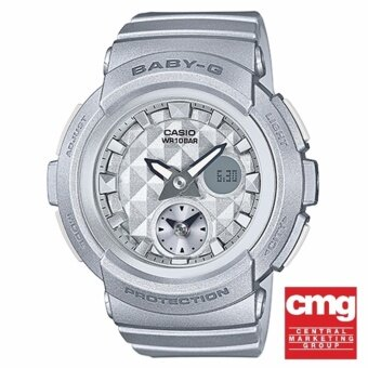 ราคา นาฬิกาข้อมือ Casio Baby-G รุ่น BGA-195-8ADR (ประกันศูนย์CMG 1ปี)