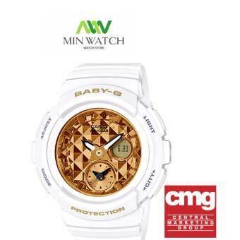 ประกาศขาย Casio BABY-Gนาฬิกาข้อมือผู้หญิง สีขาว สายเรซิ่น รุ่นBGA-195M-7A ประกันCMG1ปี